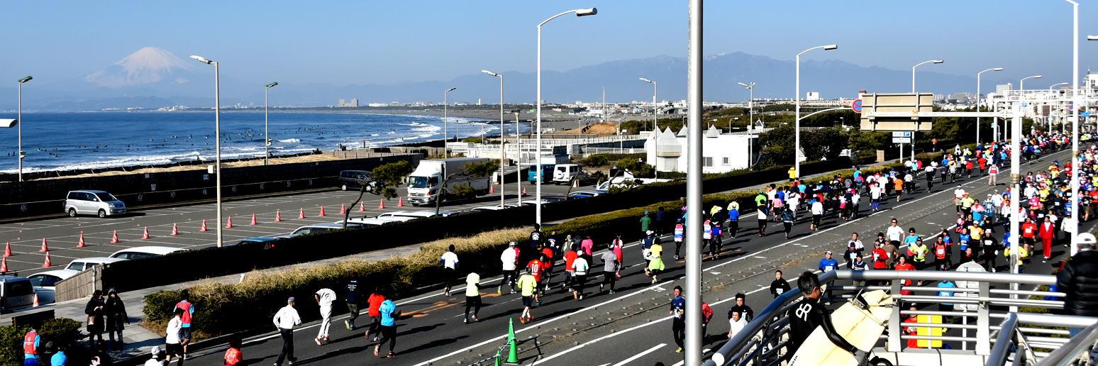 「藤沢市民マラソン」の画像検索結果